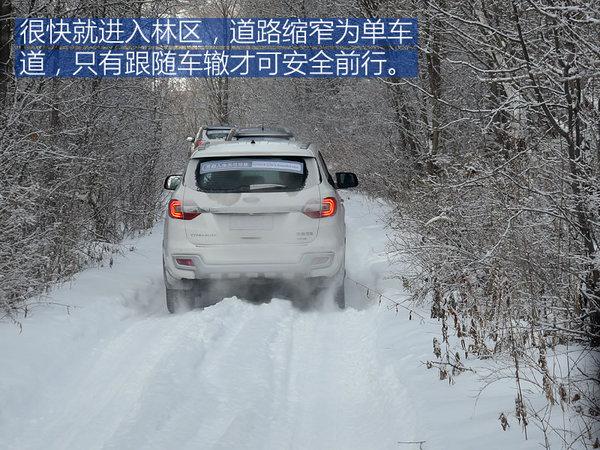 """""""白兔""""耍冰湖 福特SUV家族全系冰雪体验-图8"""