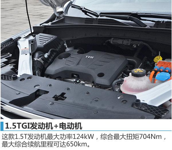 """除了""""心脏""""还有哪不一样?解读荣威新SUV-图1"""