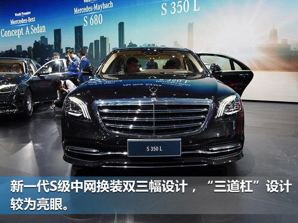 奔驰新一代S级将上市 动力升级/ 换装9AT变速箱-图2