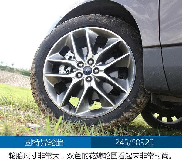 深藏不露的动力 福特锐界V6旗舰版试驾-图7