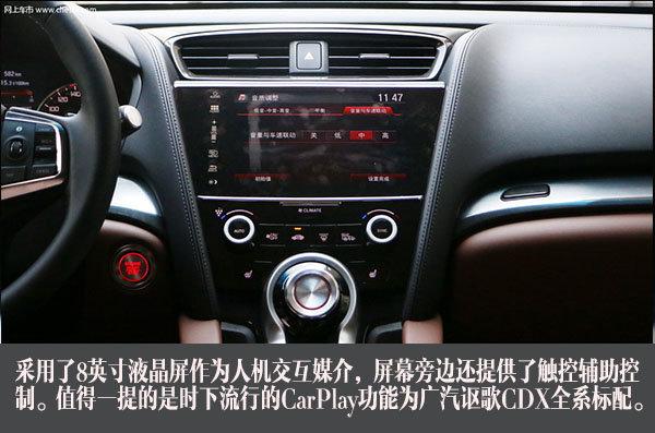 颠覆豪华SUV  实拍广汽讴歌CDX-图12