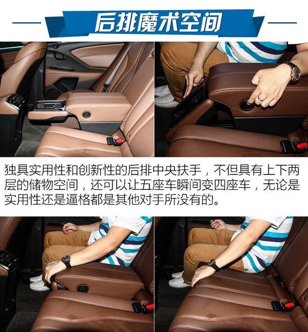 成功的冒险家 广汽讴歌CDX尊享版试驾-图9