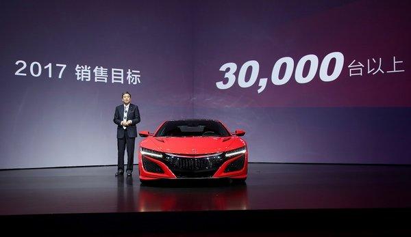 Acura品牌再度升华 全新一代NSX巅峰上市-图5