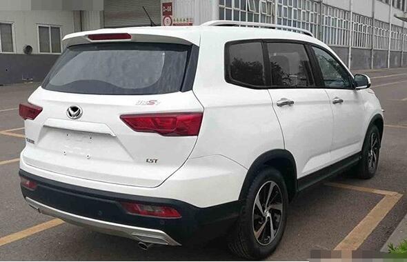中型全新SUV北汽幻速S7 成都车展首发-图2