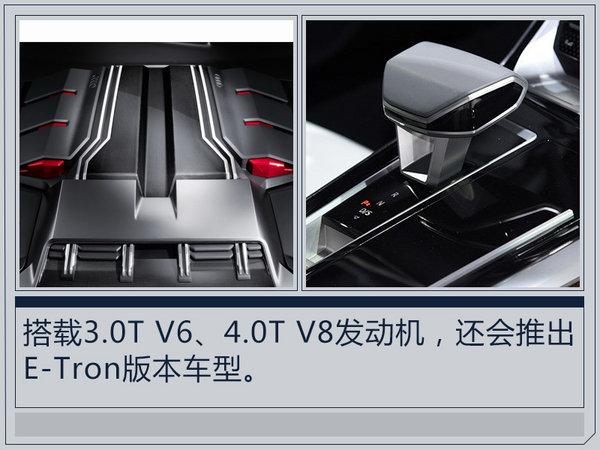 奥迪将推全新中大型跨界SUV 竞争奔驰GLE Coupe-图5