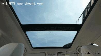 创新BMW 2系旅行车上市会 火热招募中-图4