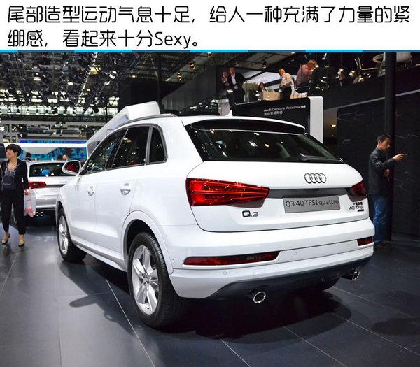 2016北京车展 一汽大众奥迪新款Q3实拍-图11