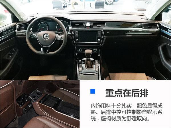 [成都新车] 大众头牌 全新上汽大众辉昂-图5