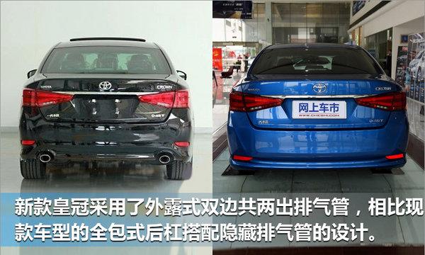 一汽丰田皇冠换新颜将上市 搭2.0T发动机-图3