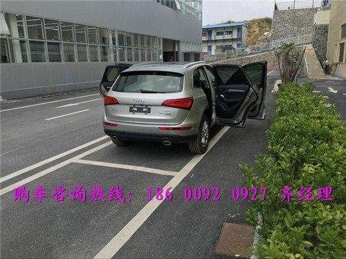 17款奥迪Q5报价 奥迪Q5SUV天津港钜惠-图4