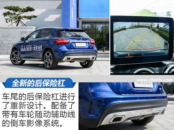 """年轻人你的""""玩具""""到了!试驾新款奔驰GLA SUV-图7"""