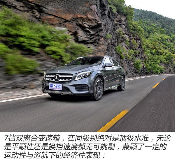 优雅的方式很简单 试驾北京奔驰GLA-260-图3