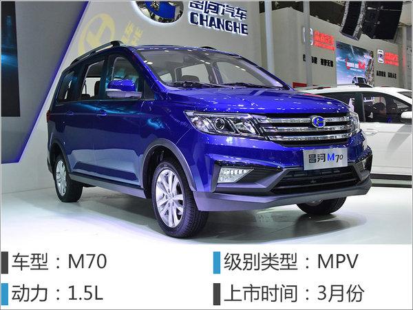 2017年中国品牌重点新车前瞻 最贵达百万-图7
