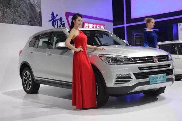 """""""欧派大SUV""""汉腾X7海南国际车展上市-图4"""