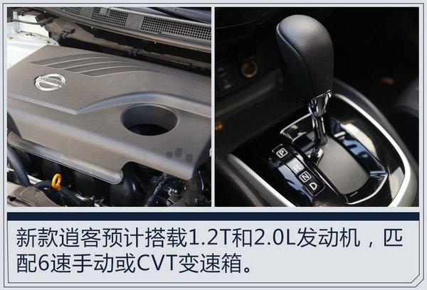 日系三大车企 两个月10款新车-图32