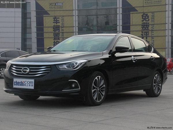 传祺GA6享优惠2.8万 欢迎到店试乘试驾-图2