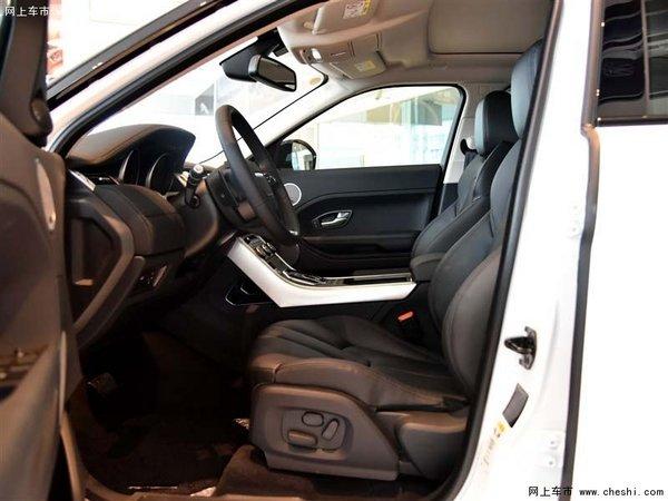 国产路虎极光价合适 极光SUV最高降16万-图9