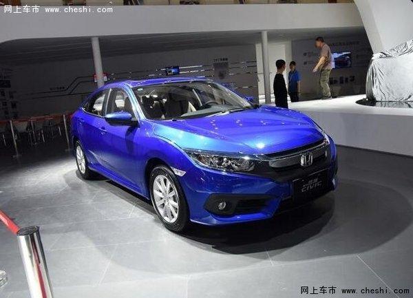 2016广州车展:思域1.0T售11.59万起-图2