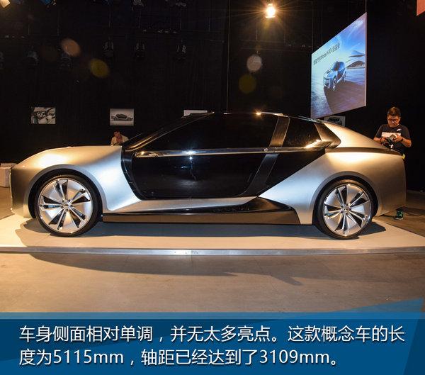破百只需2.6秒 实拍观致Model K EV概念车-图6