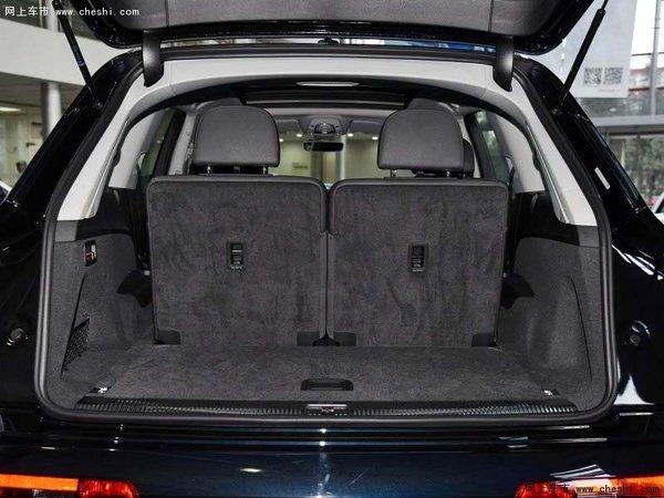 16款奥迪Q7最新行情 低配Q7科技四驱SUV-图10