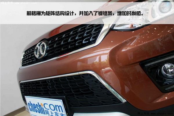 温暖如初 --- 南京抢先实拍北汽绅宝X35-图5
