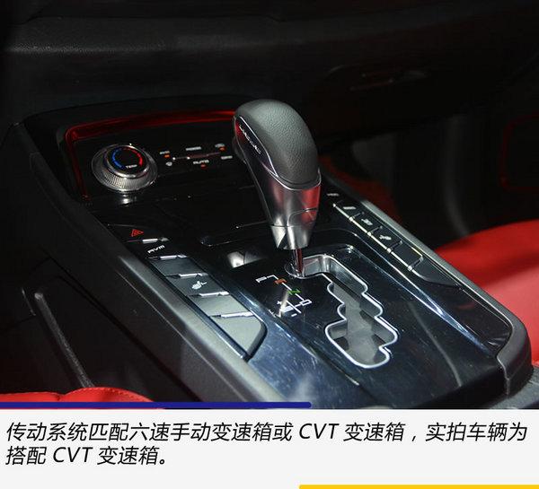 千姿百态总有你想要的 广州车展十大SUV盘点-图15