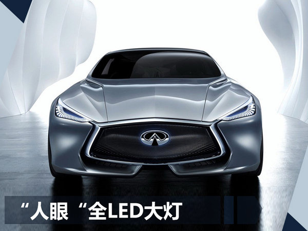 英菲尼迪两款新车将发布 概念车尺寸超帕纳梅拉-图2