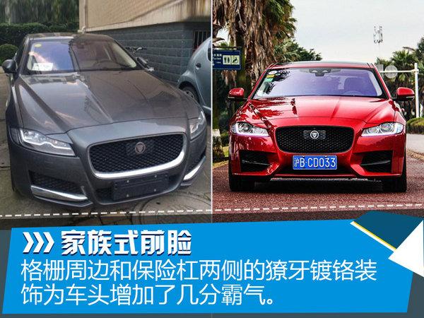 捷豹首款国产车无伪谍照曝光 9月将上市-图2