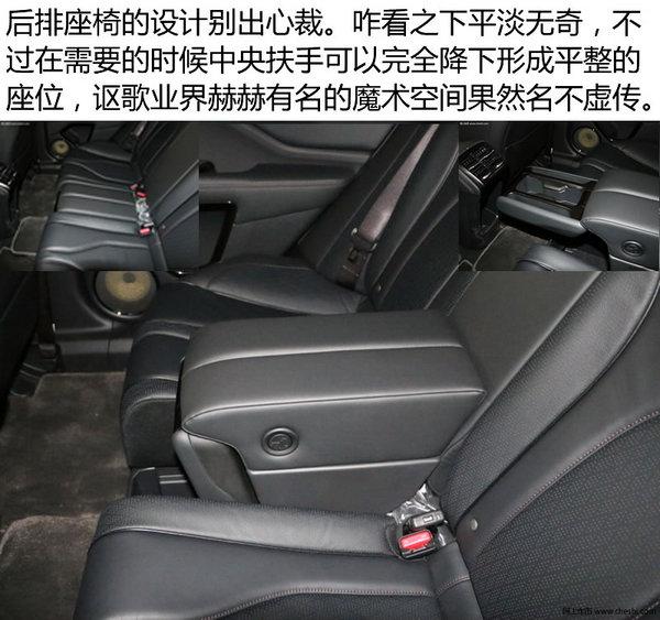品牌复兴就靠你了!广汽讴歌CDX四驱版 实拍-图2