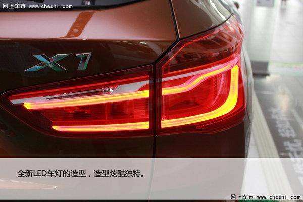 颜值超高---南京抢先实拍宝马X1-图1