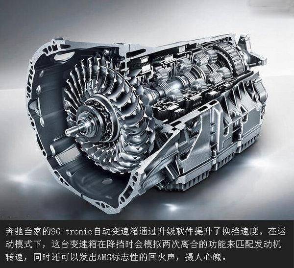 新款奔驰C43AMG 哑光灰特别版惊爆68.8万-图10