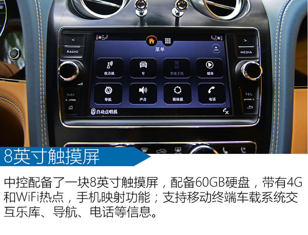 全能奢華SUV標桿 賓利添越Bentayga試駕-圖4