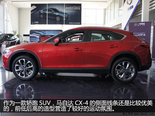 未来派轿跑SUV  银川实拍一汽马自达CX-4-图9