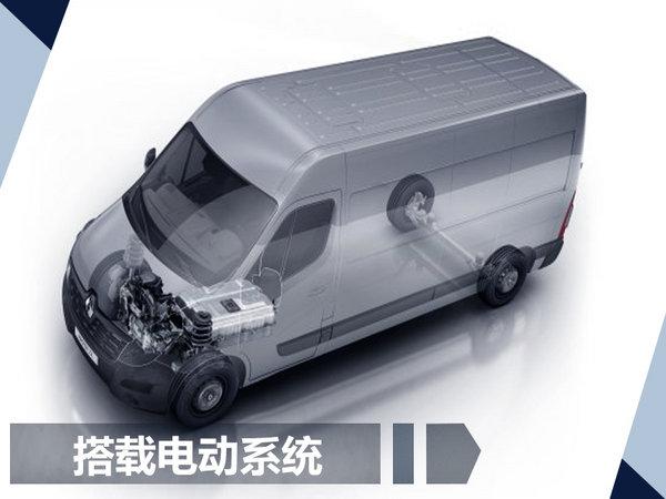 华晨雷诺国产新车计划提前揭秘 将推3款商用车-图7