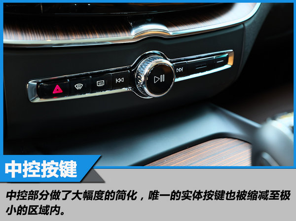 要运动更要舒适 全新一代XC60舒适性评测-图3