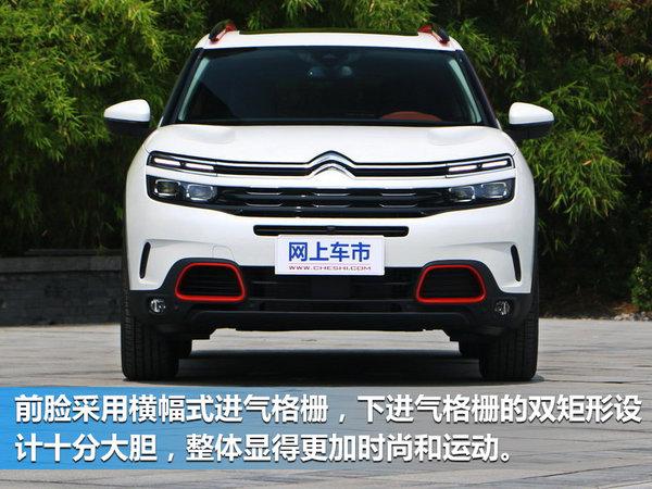 东风雪铁龙全新SUV天逸明日下线 9月上市-图3
