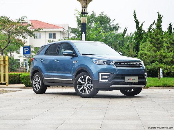 中国品牌正崛起 叫板合资的三款国产SUV推荐-图1