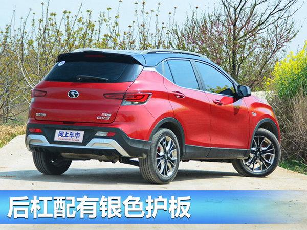 东南DX3 SRG正式上市 XX.XX万元起售-图2