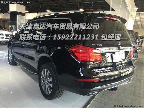 16款奔驰GL450现车 豪华奔驰口碑SUV价格-图3