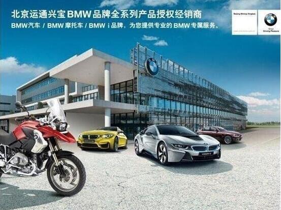 天猫预定全新BMW 1系运动轿车 惊喜不断!-图8