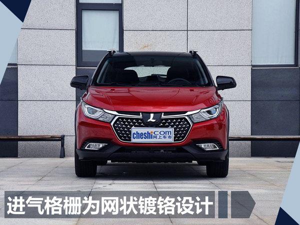 纳智捷U5 SUV预售7.58万起 将于9月27日上市-图3