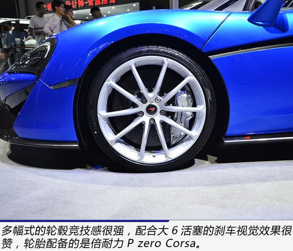 最便宜迈凯伦敞篷超跑 广州车展实拍570S Spider-图5