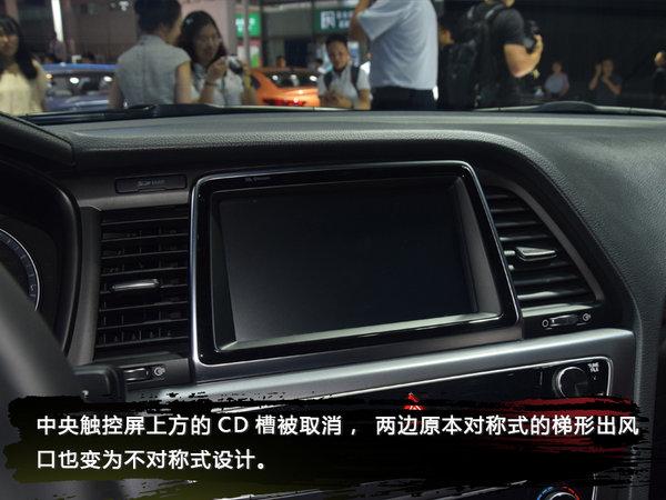 外观更加激进 北京现代新款索纳塔九实拍-图3