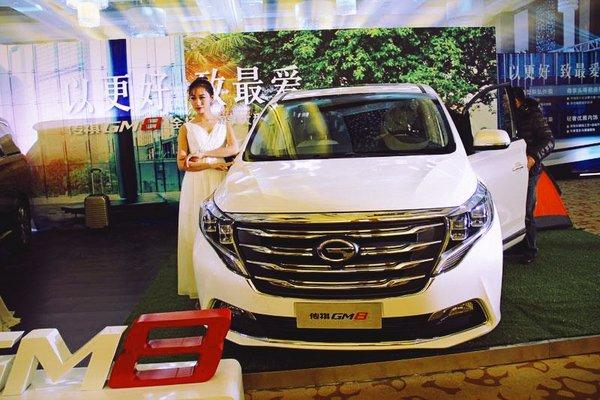 广汽传祺首款MPV—GM8 璀璨闪耀天津城-图6