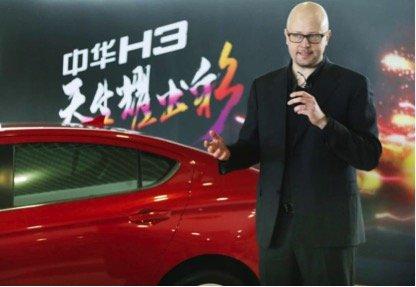 访中华H3设计总监迪米特里·维切多米尼-图1