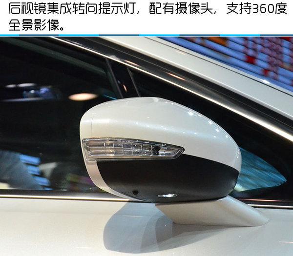 2016北京车展 东风雪铁龙全新C6轿车实拍-图7