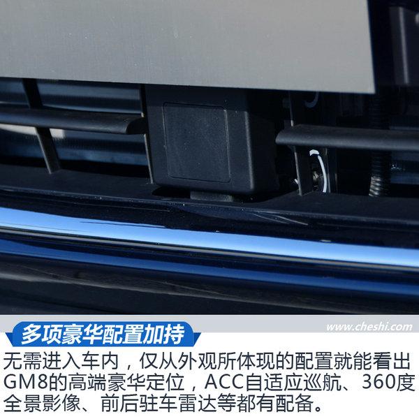 有了它还要什么GL8 试驾体验广汽传祺GM8-图3