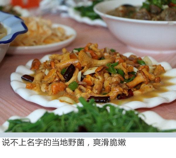 """昌河Q35&M70""""茶马古道行""""长篇游记(上)——多彩云南-图15"""
