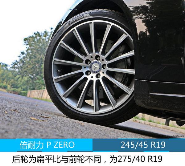 汽车发明者,重新定义D级车 奔驰S500L 实拍-图10