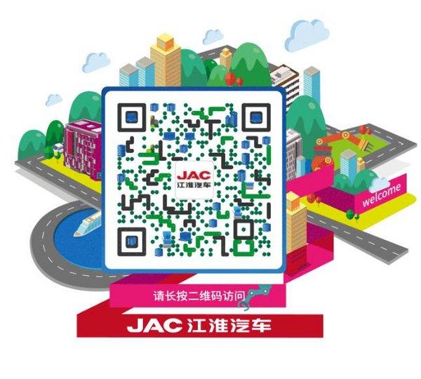 引领紧凑型SUV升级新趋势江淮瑞风S7-图16
